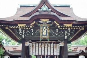 京都 北野天満宮 結婚式