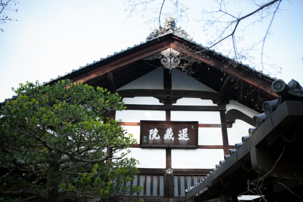 【妙心寺退蔵院結婚式】挙式までの温かいお時間