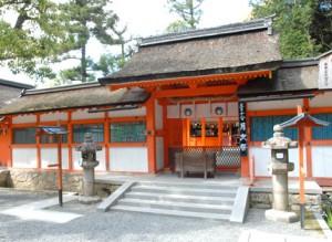 京都和婚 神楽岡 吉田神社の結婚式