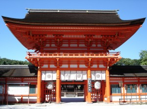 京都和婚 下鴨神社の結婚式
