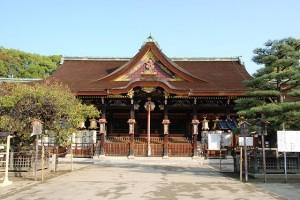 京都西陣 国宝本殿挙式 天神さん
