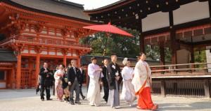 京都和婚「神社挙式・料亭会食 特別プラン」