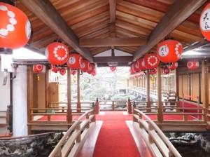 京都北野 上七軒結婚式 「上七軒ウエディングプラン」