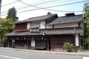 【京都料亭結婚式】山ばな平八茶屋